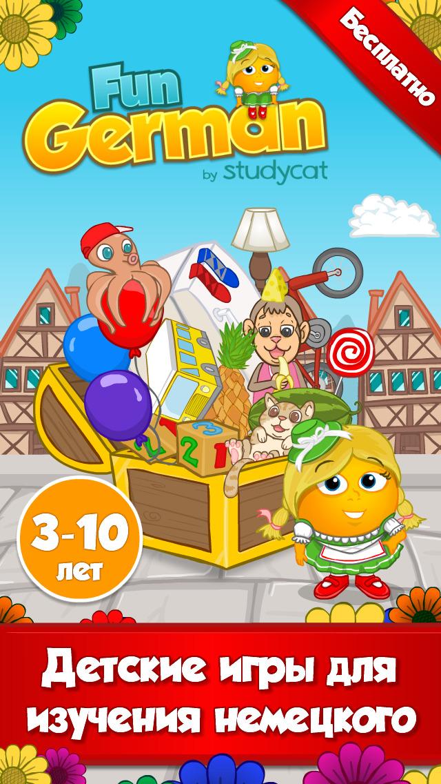 rjvgm.nthyst игры для детей 5 лет развивающие скачать
