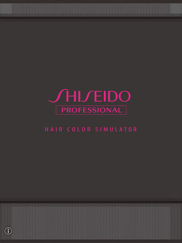 ShiseidoProfessional Hair Color Simulator