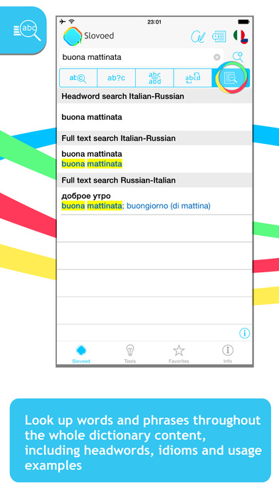 Italian <-> Russian Slovoed Compact talking dictionary iPhone Screenshot 2
