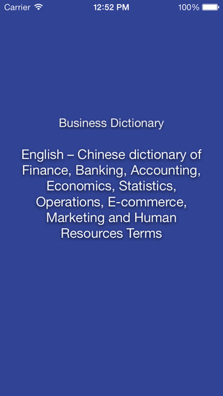 English - Chinese Finance Banking and Accounting Dictionary. 英语 – 中文财务 金融及会计词典
