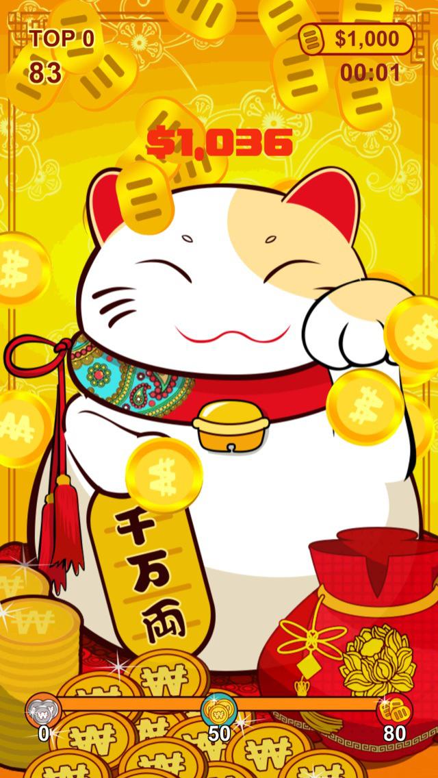 幸运招财猫下载_幸运招财猫iphone版下载-应用汇ios