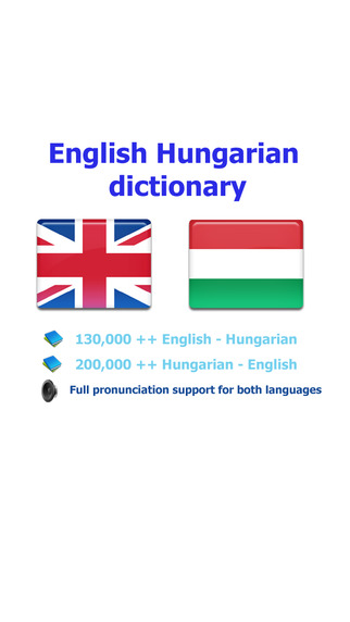 English Hungarian best dictionary translator -Angol Magyar legjobb szótár fordító