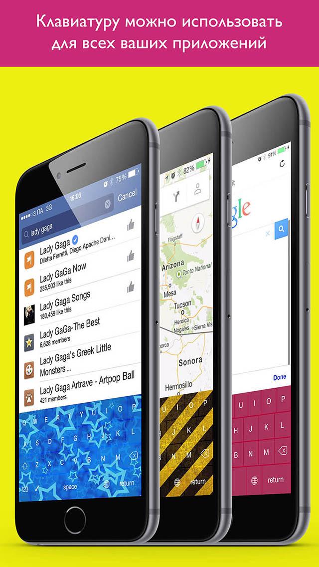 Цветная клавиатура Pro Скриншоты5