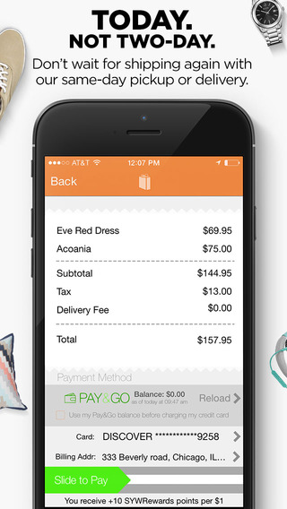 Shop Your Way Relay|玩工具App免費|玩APPs