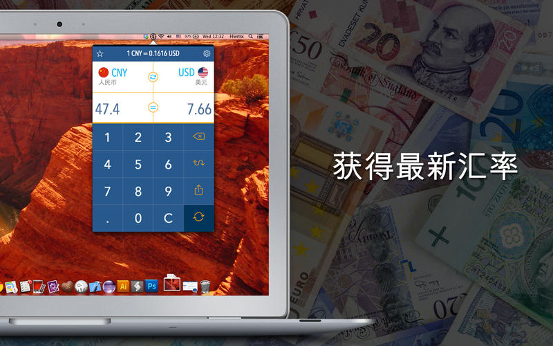 Currency Converter - 货币转换器[OS X]丨反斗限免