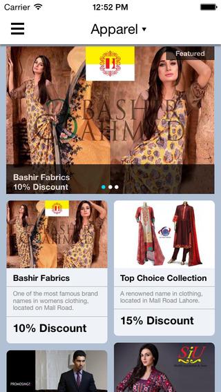 MCB Discounts App