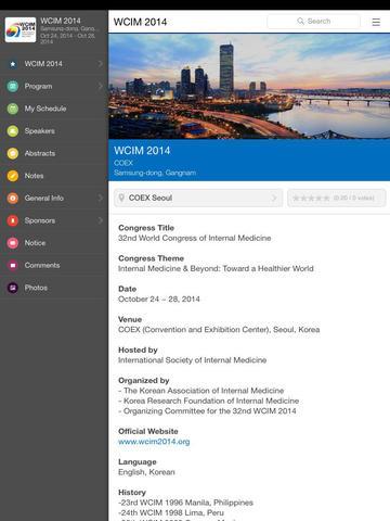 玩商業App|WCIM 2014免費|APP試玩
