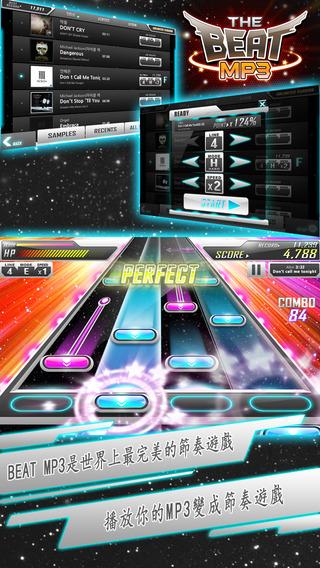 BEAT MP3 - 节奏游戏