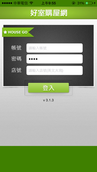 IP Cam Remote with Audio - Applications Android et Tests ...