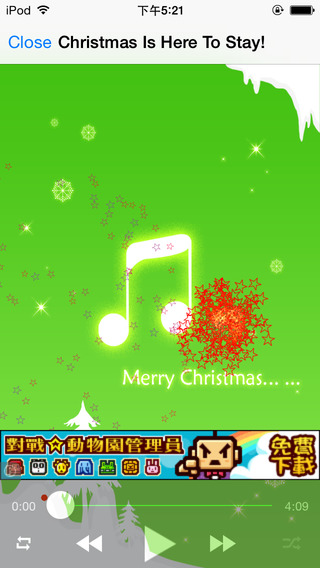 Christmas Songs 2014
