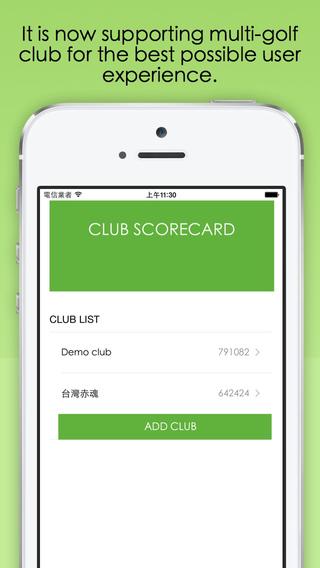 Scorecard -Together Golf