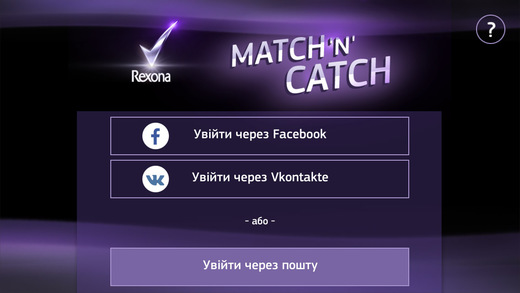 Match and Catch