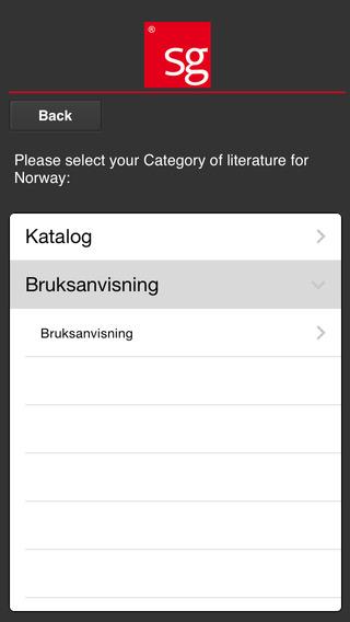 SG Wannabe - 维基百科,自由的百科全书