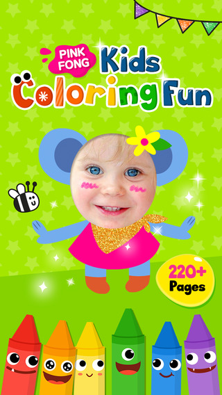 Kids Coloring Fun FREE