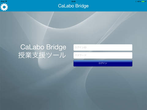 CaLabo Bridge for iPad