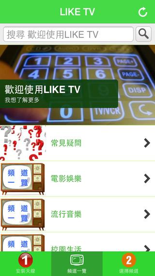 LIKE TVs