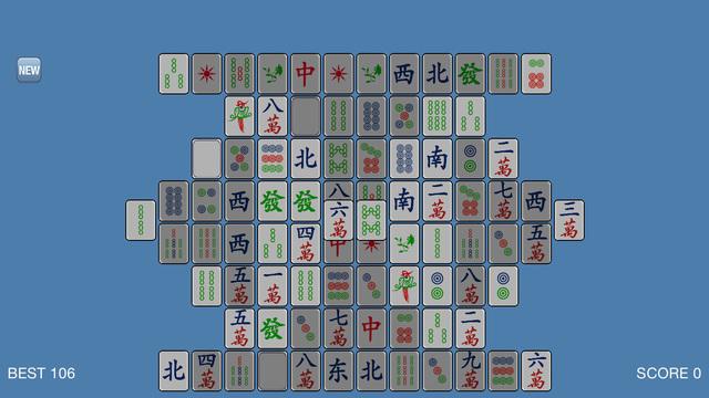 玩免費遊戲APP|下載MMahjongs app不用錢|硬是要APP