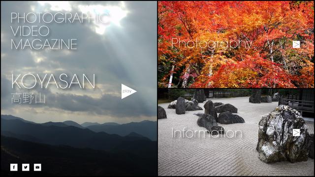 Photographic Video Magazine -KOYASAN-