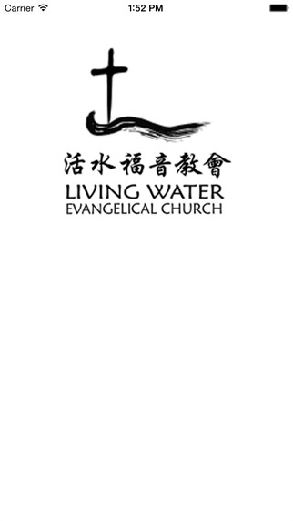 LWEC - Living Water Evangelical Church 活水福音教会 活水福音