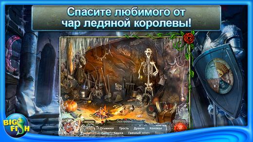 Живые легенды. Ледяная роза - поиск предметов, тайны, головоломки, загадки и приключения Screenshot