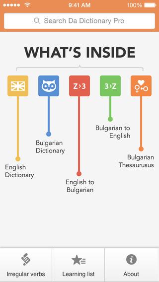 Da Dictionary Pro