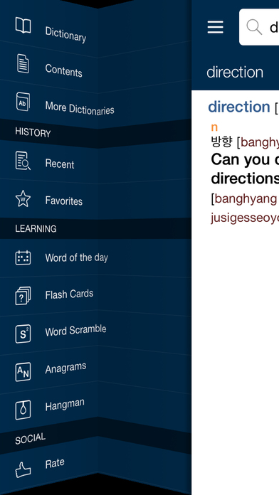 Collins Gem Korean Dictionary iPhone Screenshot 1
