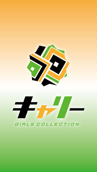 GIRLS COLLECTION キャリー
