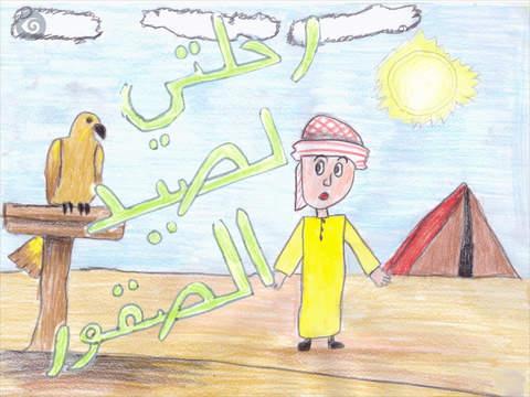 UAE Abdulla bin Otaiba Team Knights.