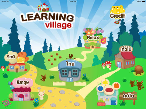 Learning Village