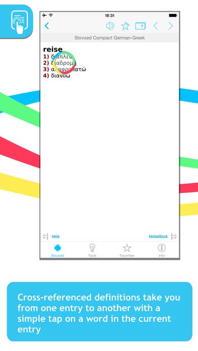 German <-> Greek Talking SlovoEd Compact Dictionary iPhone Screenshot 4