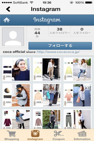 COCA screenshot 3