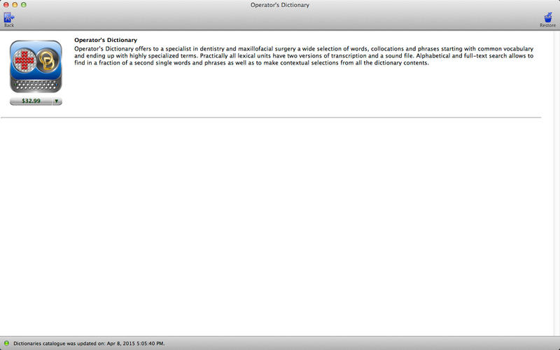Operators Dictionary Screenshot - 1