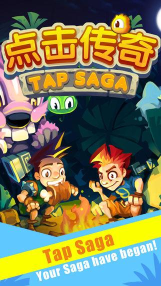 Tap Saga