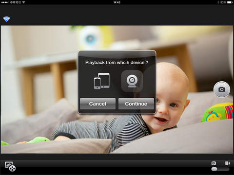 mydlink baby camera monitor on the app store on itunes. Black Bedroom Furniture Sets. Home Design Ideas