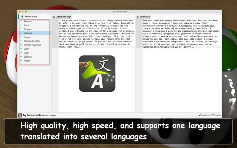 Try to translate - 文本翻译软件[OS X]丨反斗限免