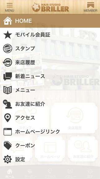 無料生活AppのHAIR STUDIO BRILLER|記事Game