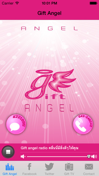 Gift Angel Radio