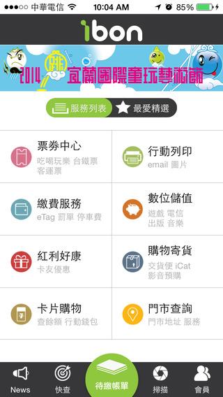 App Inventor Classic 單機版(無網路) - AppInventor中文學習網