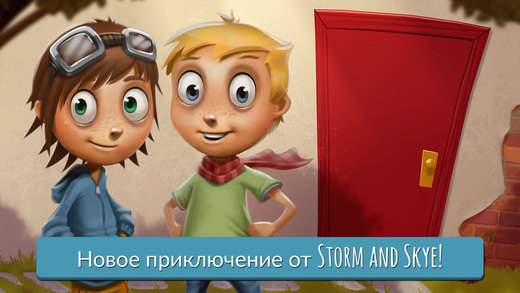 Storm & Skye - Анимированное волшебное приключение для детей Screenshot