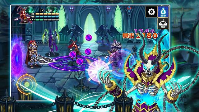 Ghost Warrior: Speed Fight Free Version