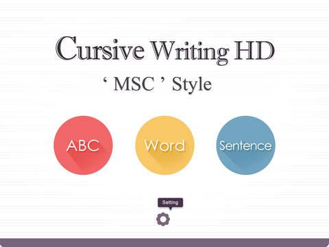 Cursive Writing HD MSC Style