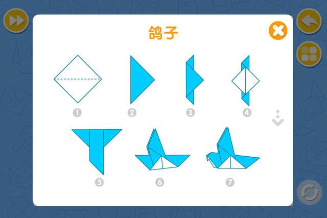 宝宝学折纸-儿童创意手工游戏