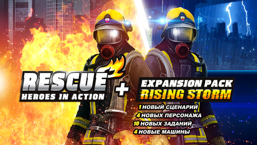 RESCUE: Heroes in Action Screenshot