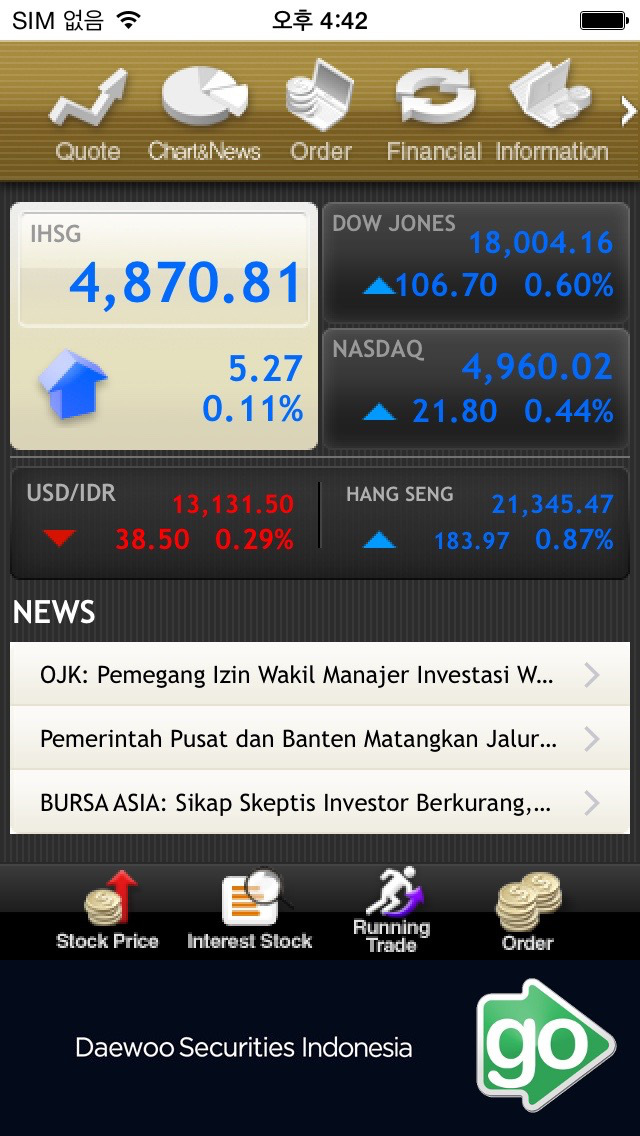 N download etrading securities