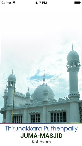 Thirunakkara Juma Masjid