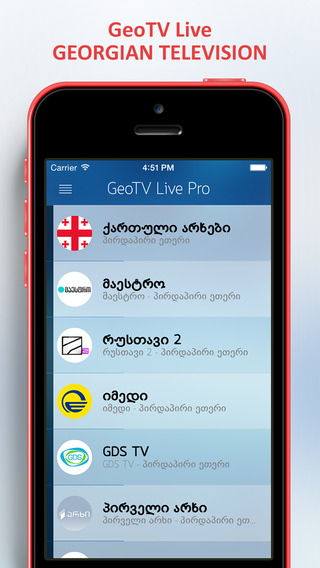 GeoTV Live Pro - Georgian Mobile Television