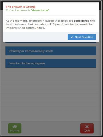 玩免費教育APP|下載Improve Vocabulary app不用錢|硬是要APP