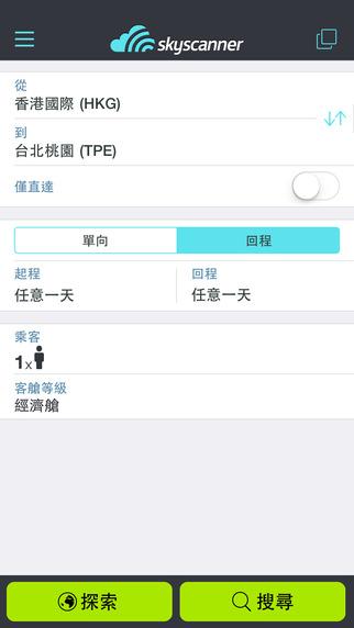 全球華人藝術網ptt - 癮科技App