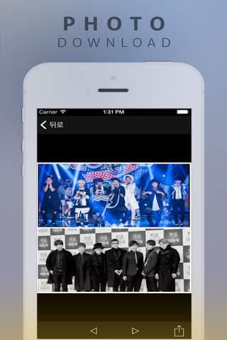 Fandom for Block-B screenshot 3