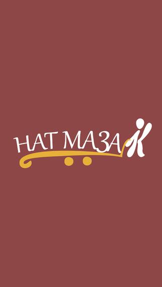 Hat Ma3ak